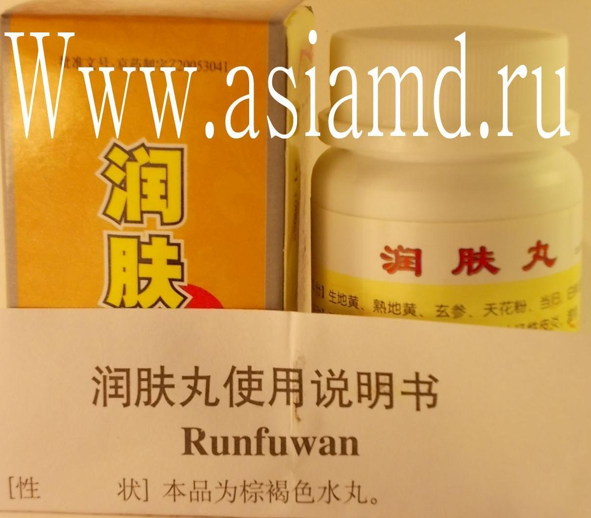 Китайские мази от псориаза отзывы пациентов и обзор лучших средств